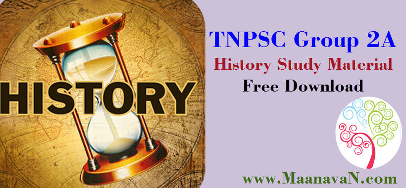 indian history in tamil pdf download Archives - Exam Study