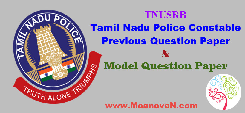 TN Police Constable Exam Model Papers Free Download
