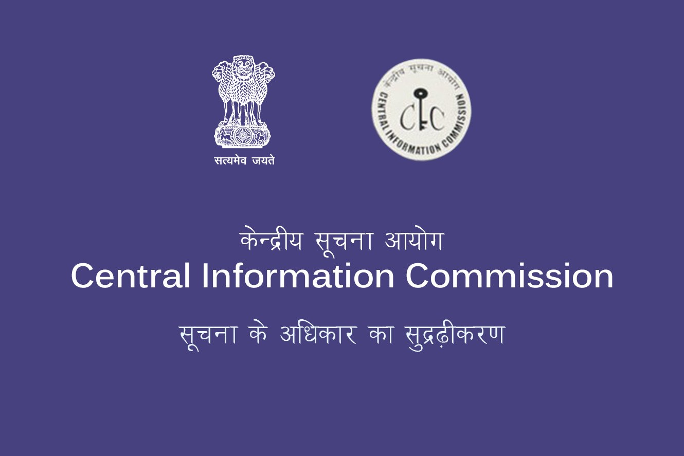 Image result for State Information Commission