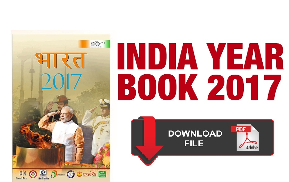 India Year Book 2017 PDF Download