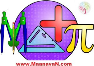 TNPSC Group II (A) - Mathematics Questions with Answers