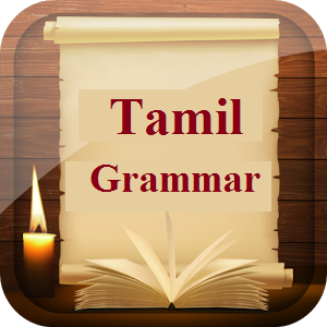 Tamil Grammar Book PDF Free Download