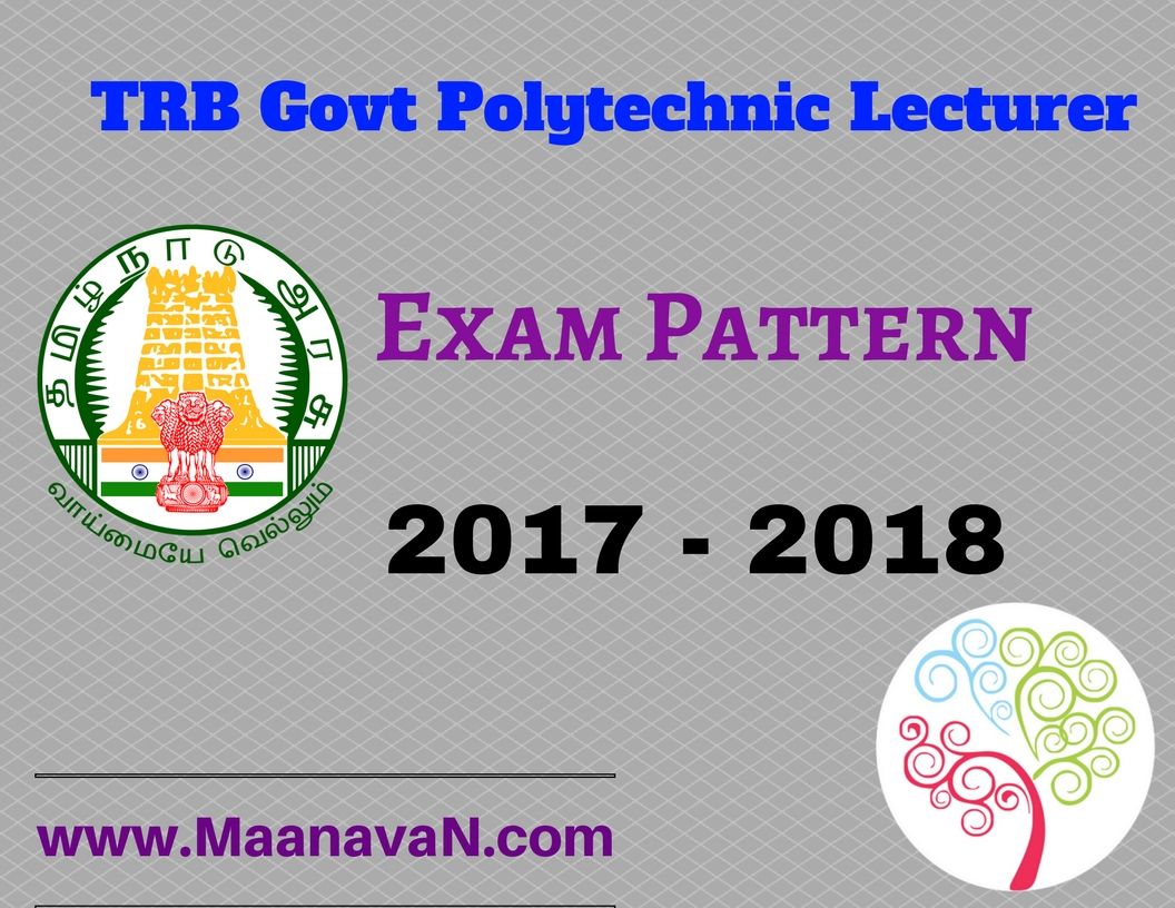 TNTET Syllabus 2018 Tamil Nadu TRB Paper 1 & Paper 2 Exam Pattern (Subject Wise) & Model Papers
