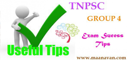 How to Prepare TNPSC CCSE 4 Pothu Tamil