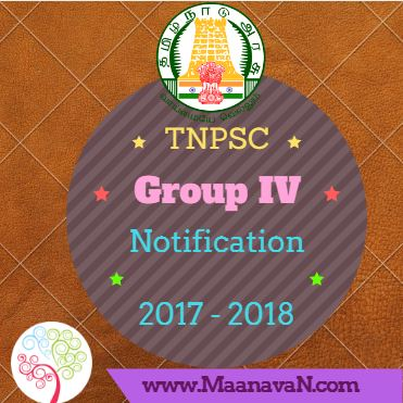 tnpsc group 4 notification 2018 pdf