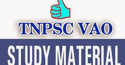 Photo of VAO Exam Study Material Tamil PDF Free Download