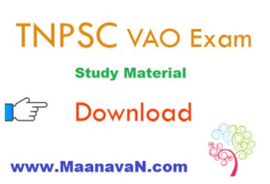 Photo of TNSPC VAO Exam GK Study Material PDF free download