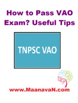 Photo of How to Pass VAO Exam 2017 – Useful Tips