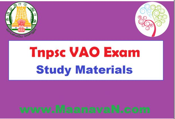 Photo of Vao Study Material In Tamil PDF Free Download
