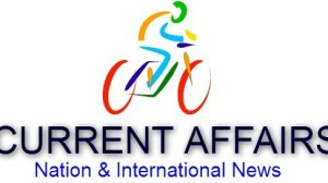 Tamil Current Affairs PDF