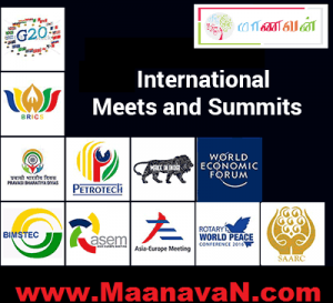 International Summits In 2016-17