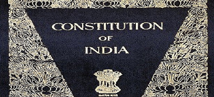 Photo of TNPSC VAO Exam Indian Constitution Study Material In Tamil