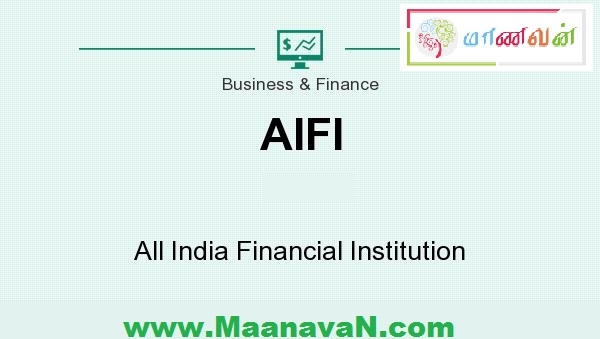 Photo of (AIFI) All India Financial Institutions