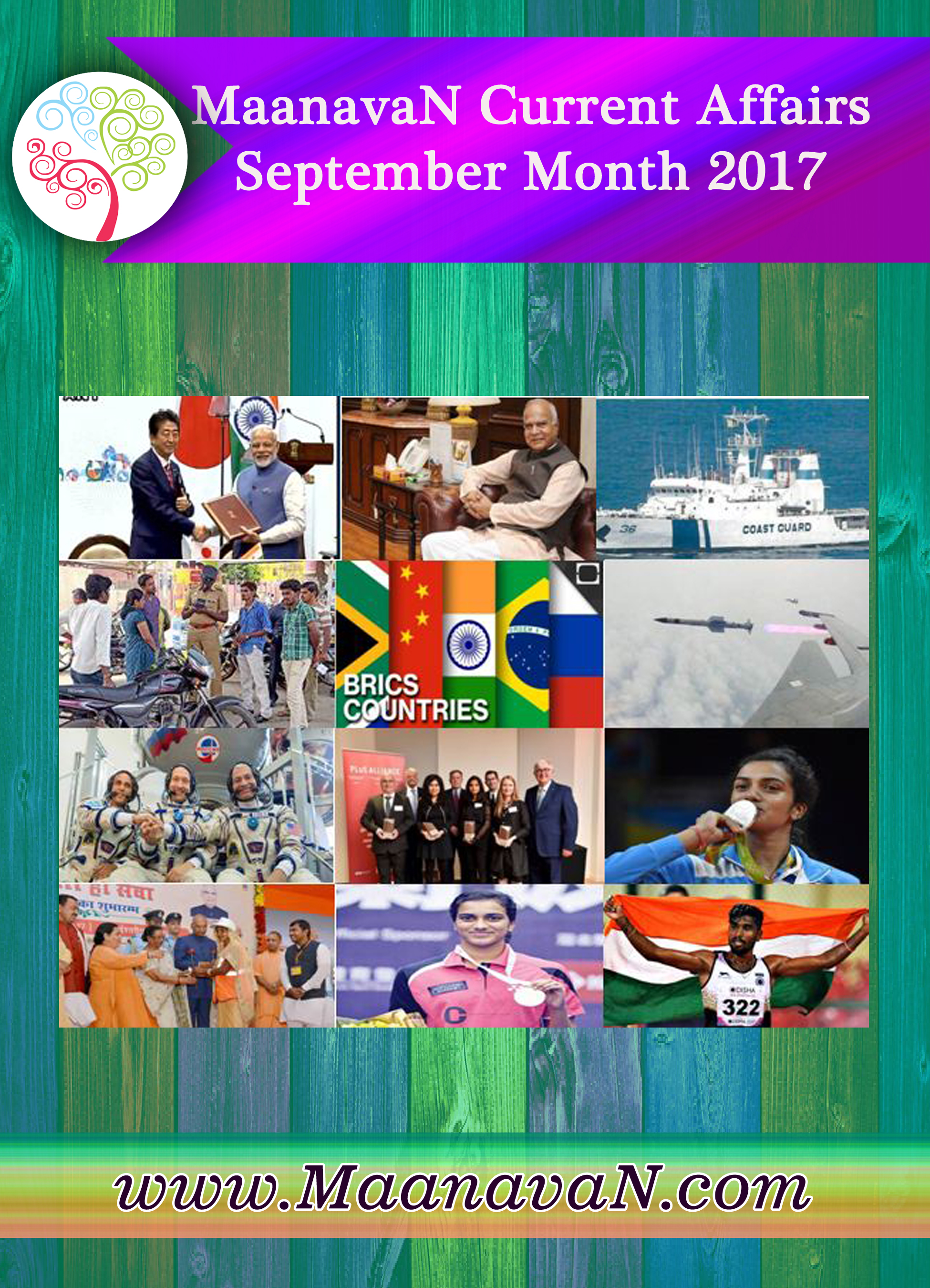Photo of September Month Current Affairs 2017 In Tamil PDF Free Download