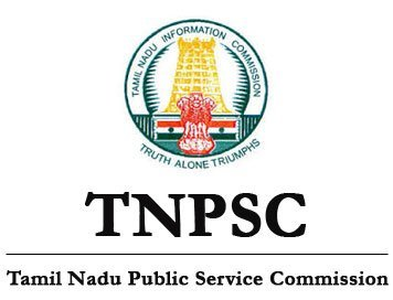 TNPSC Notification 2017 - 2018