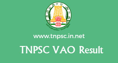 TNPSC Group 4 Exam 2018 - Answer Key Download