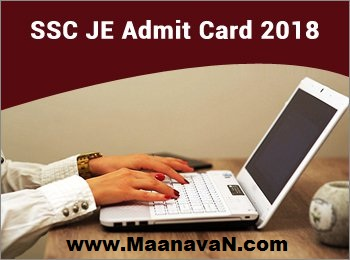 SSC JE Exam Hall Ticket 2018