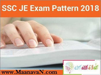 SSC JE Exam Pattern 2018