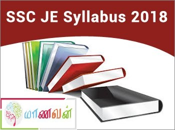 SSC JE Exam Syllabus 2018