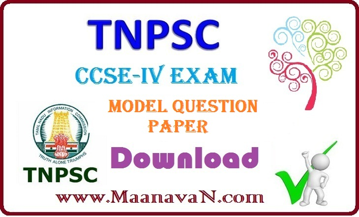 TNPSC CCSE IV Model Question Papers