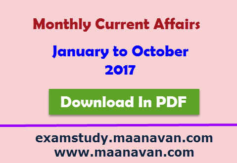 TNPSC CCSE -IV Exam Monthly Current Affairs