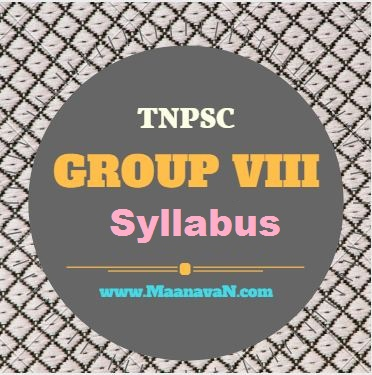TNPSC Group VIII Exam Syllabus 2018