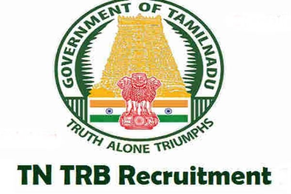 TN TRB Polytechnic Exam Final Answer Key 2017 - 2018