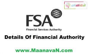 Details Of Financial Authority