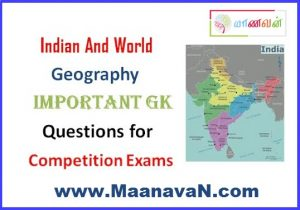 Indian Geography Questions
