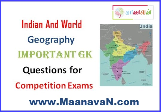 Photo of Indian Geography Questions And Answers | General Knowledge