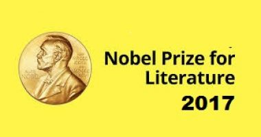 Photo of Nobel Prize For Literature 2017 – TNPSC Study Material