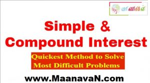 Simple And Compound Interest Problems With Solutions