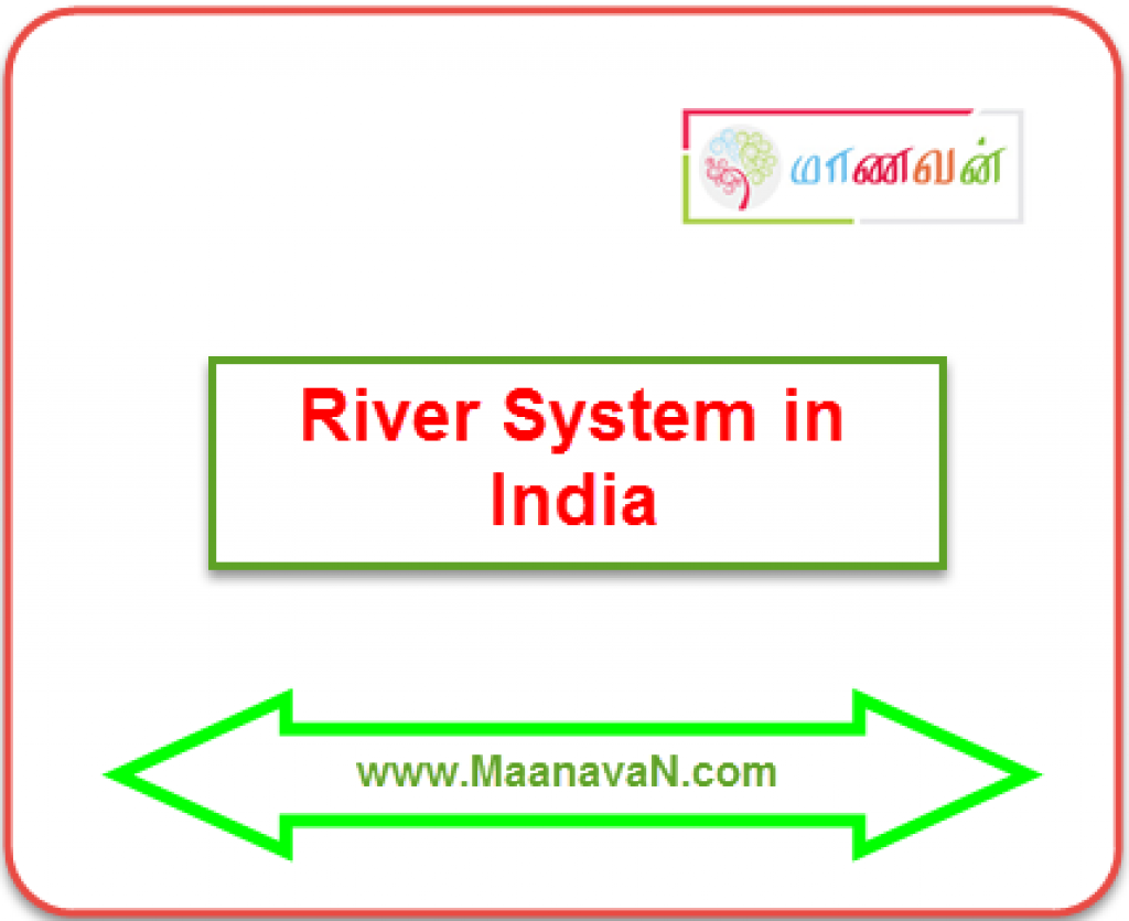 River System In India