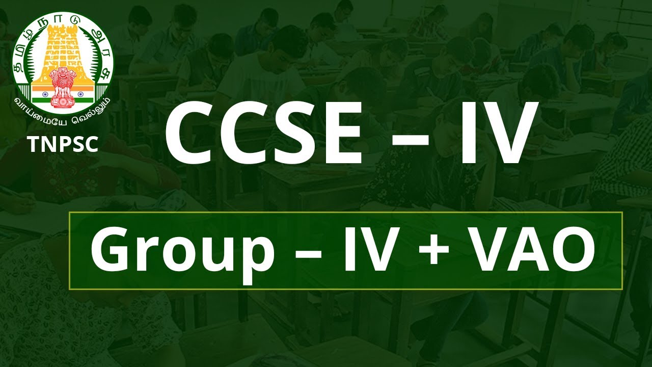 Are You Ready for TNPSC CCSE 4 Exam
