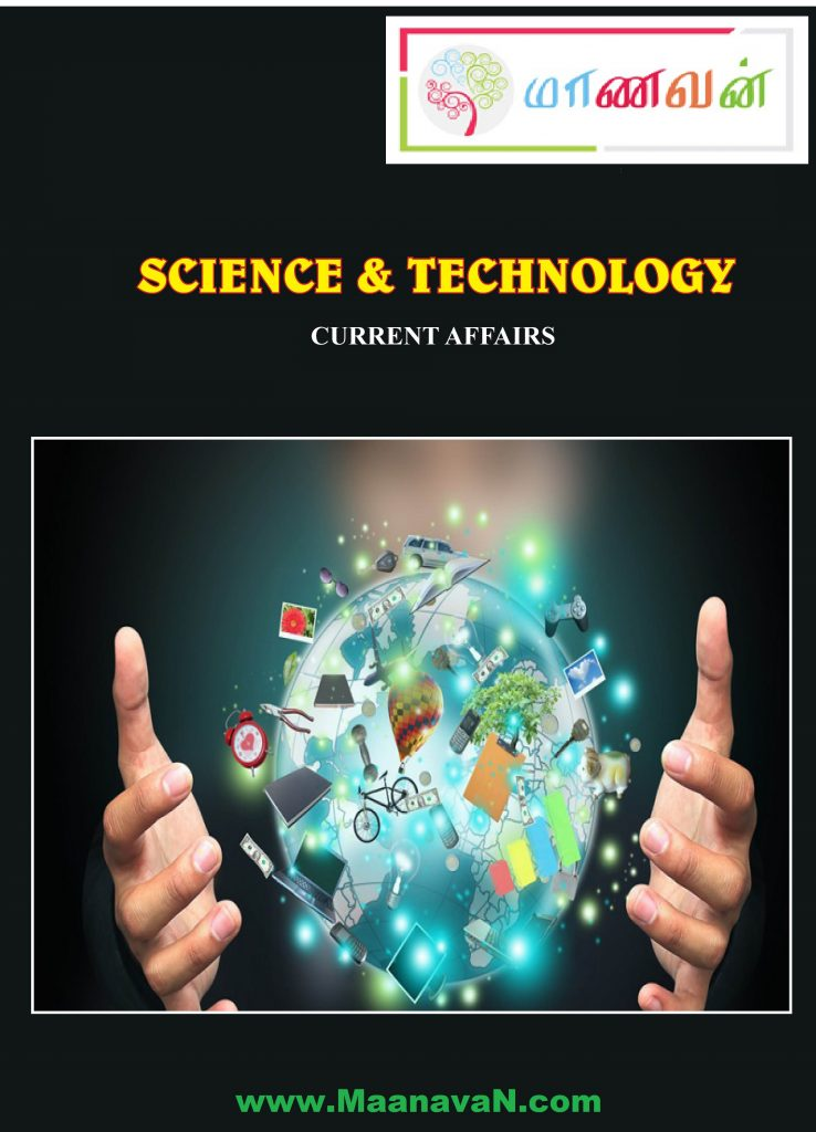List Of  Science And Technology 2017