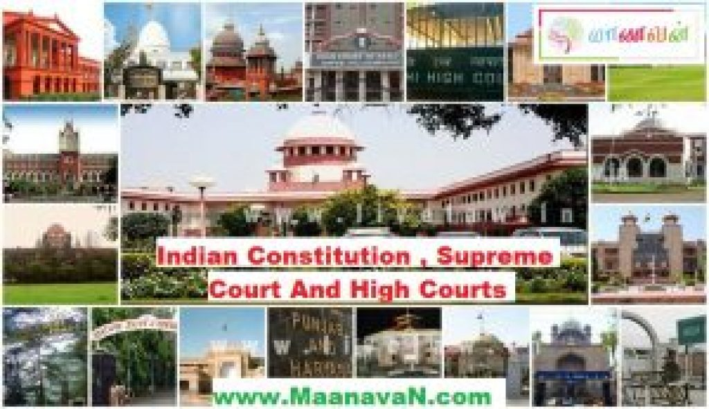 Indian Constitution Courts