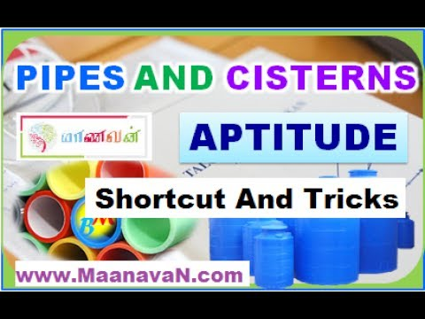 TNPSC Pipes And Cisterns Problems Shortcuts And Tricks