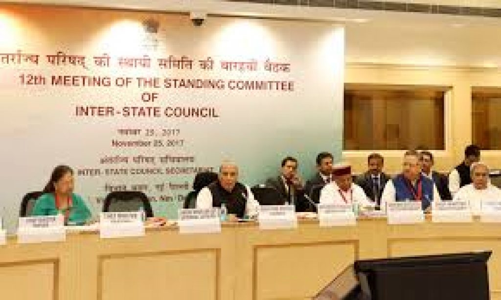 Inter State Council Standing Committee