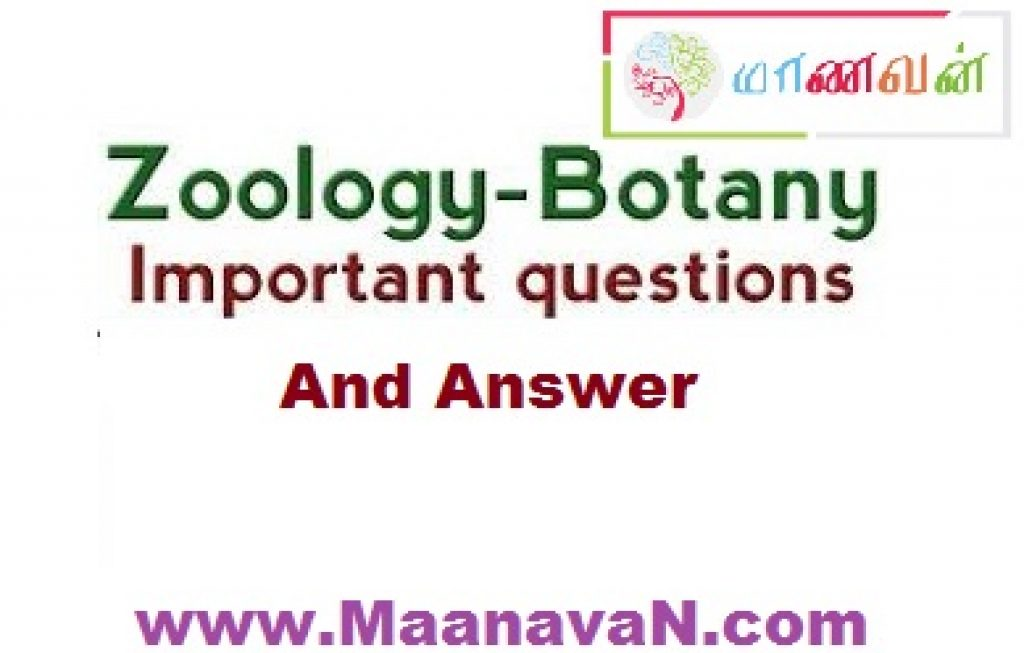 Botony & Zoology Question And Answer