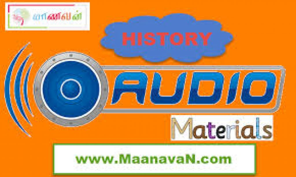 History MP3 Audio Materials Download