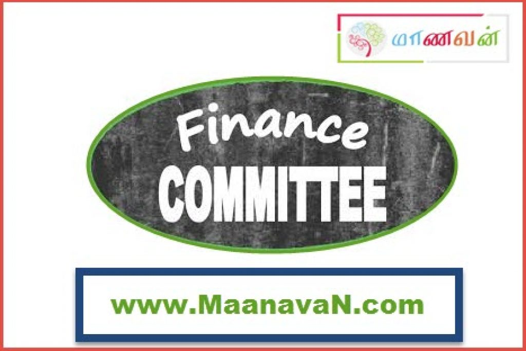 Financial Committees In India