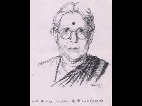 Some Information about Dr. S. Dharmambal