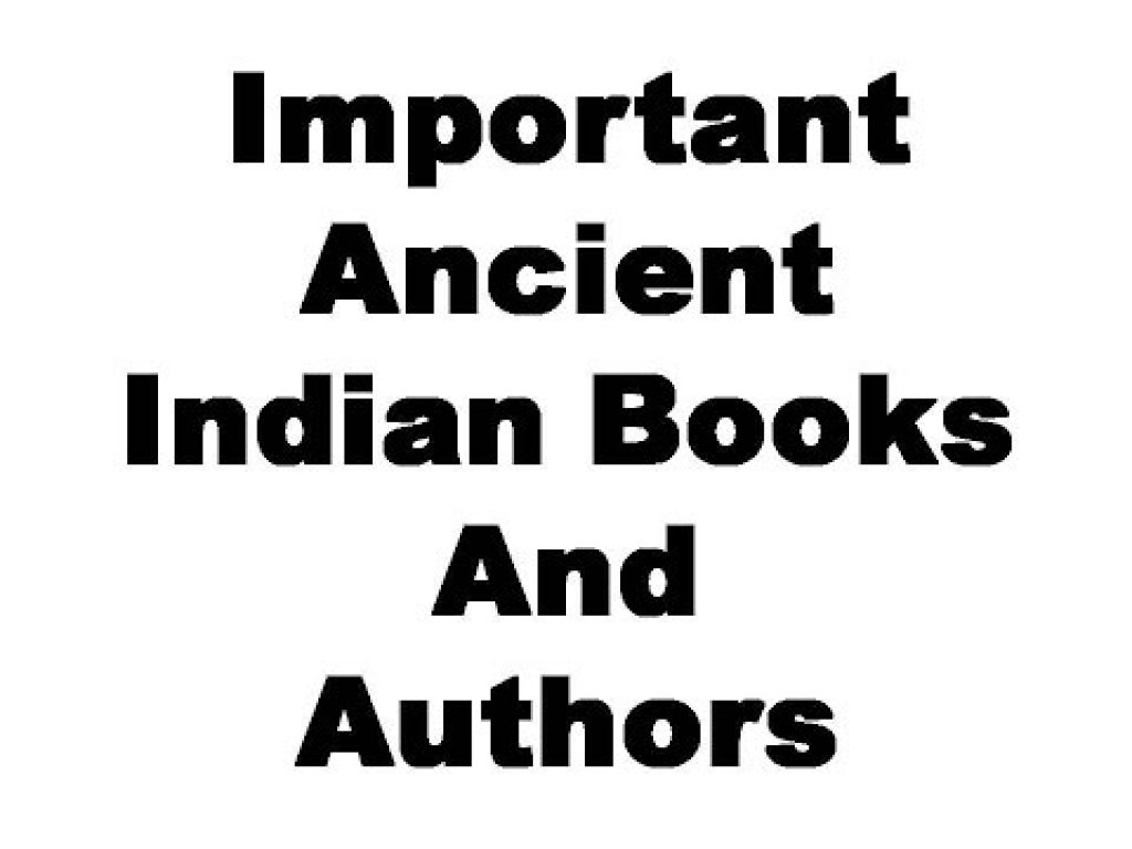 Ancient Books and Authors
