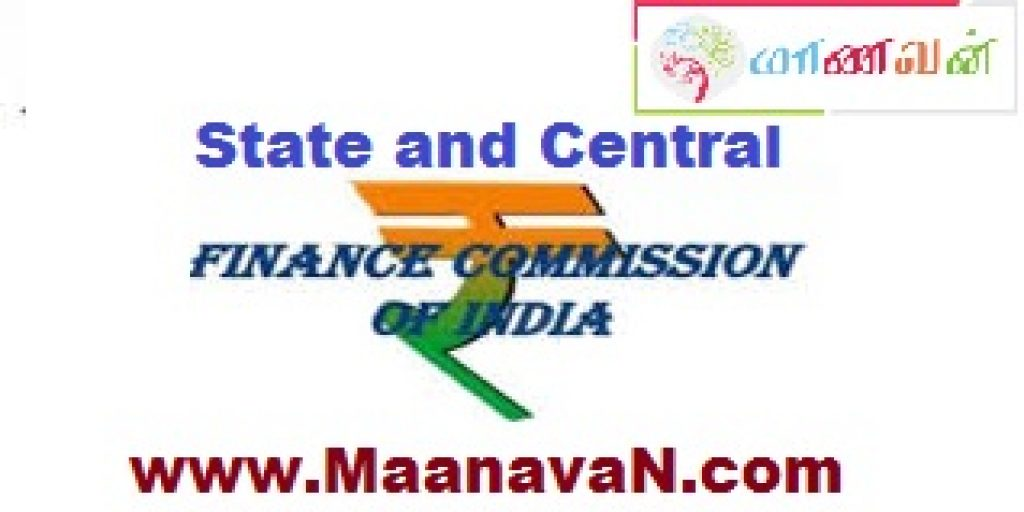 State and Central Finance Commission