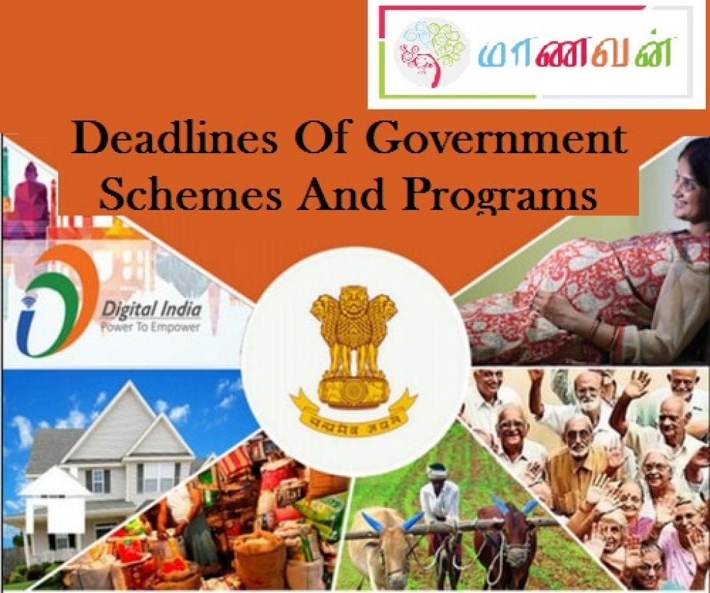 Deadlines Of Government Schemes And Programs