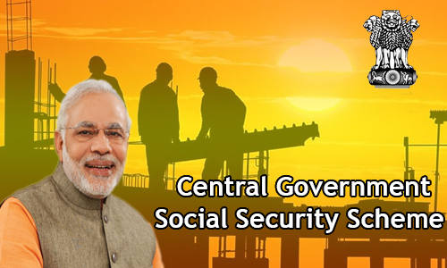 Photo of Central Government Social Security Scheme 2018