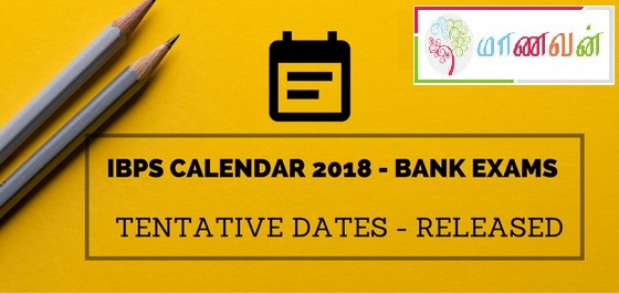 IBPS Annual Planner 2018