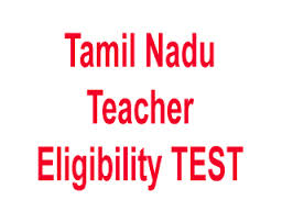 TET - Weightage Score Does Not Change