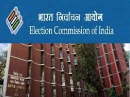 Photo of Election Commission Of India | Exam Study Notes
