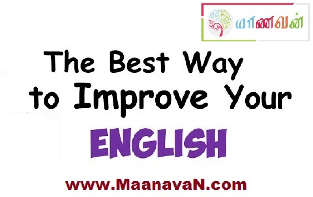 11 Effective Ways To Improve Your English